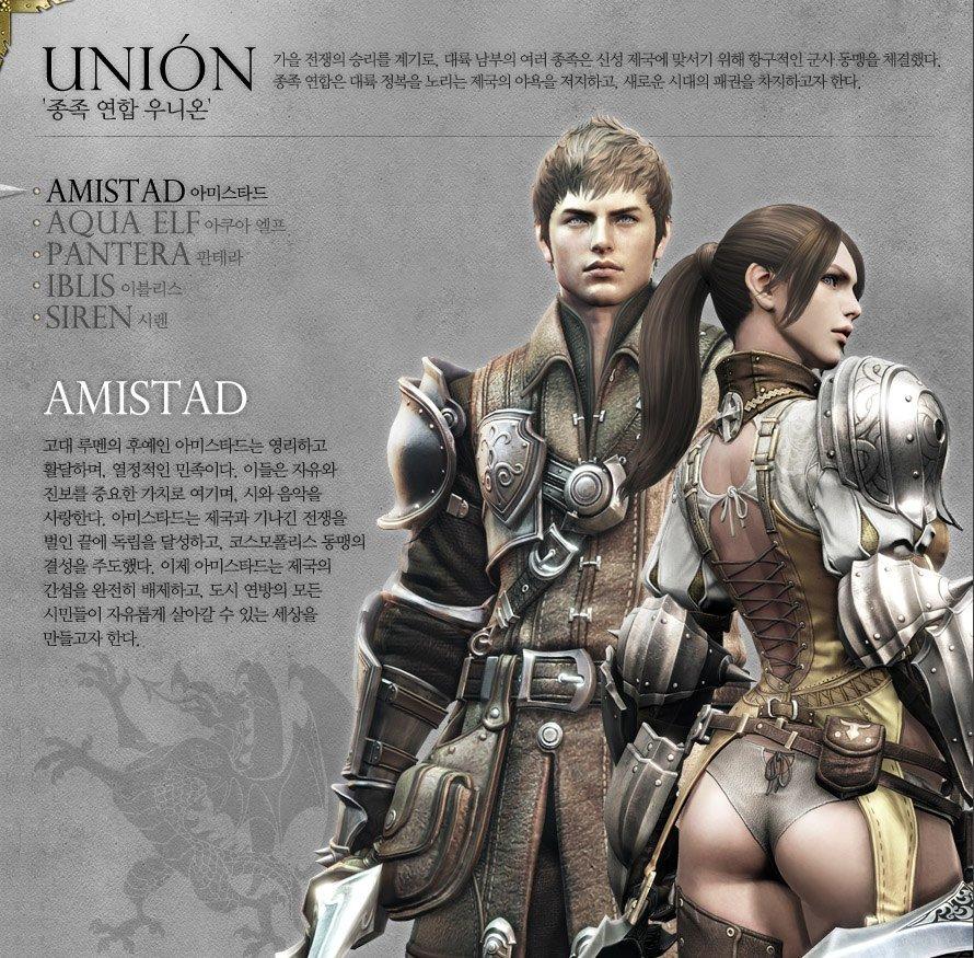 Bless-Races-Union-Amistad
