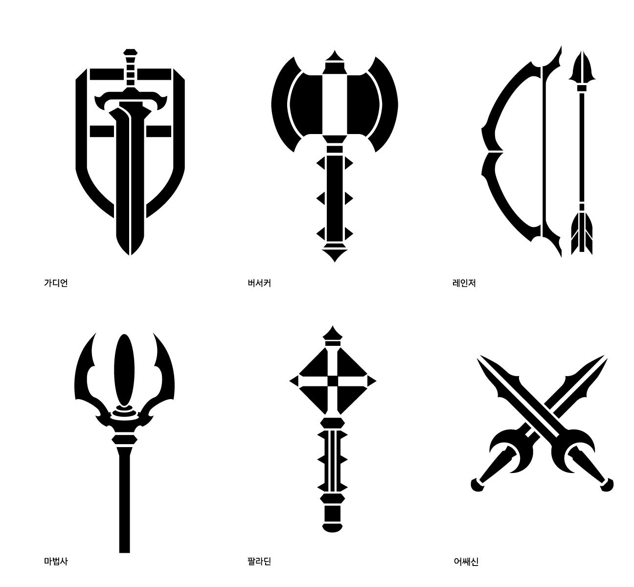 Symbol (2)